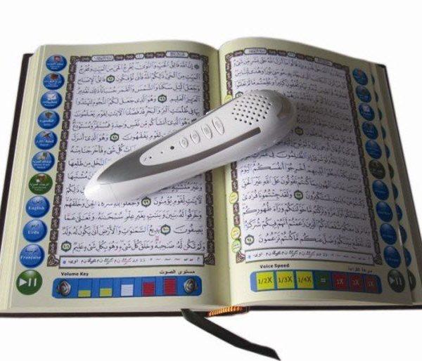 Quran Pen Pakistan