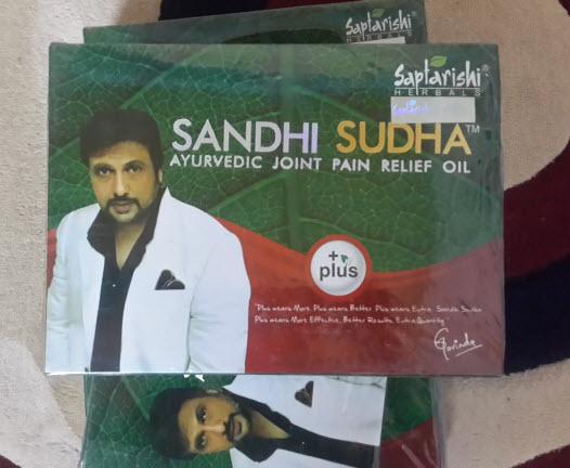 sandhi sudha plus final3
