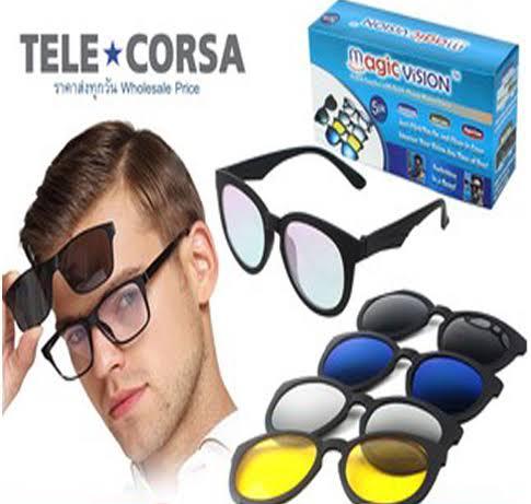 Magic Vision Glasses 11