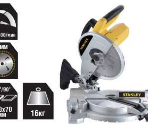 Stanley 1500 Watt 254mm Compound Miter Saw PK 11