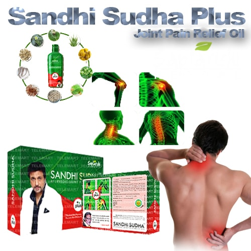 Telebrands Sandhi Sudha Plus