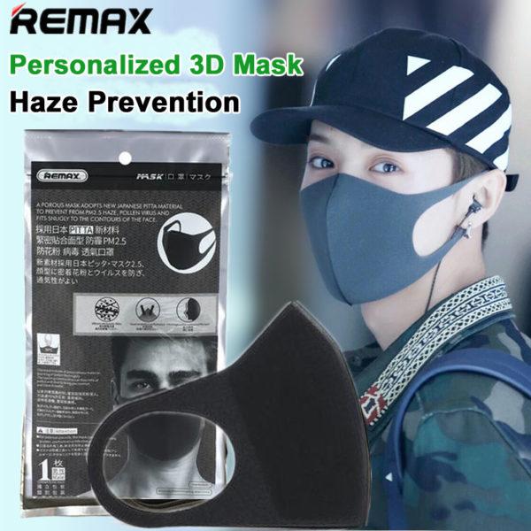Remax Anti-Haze Facial Mask Black